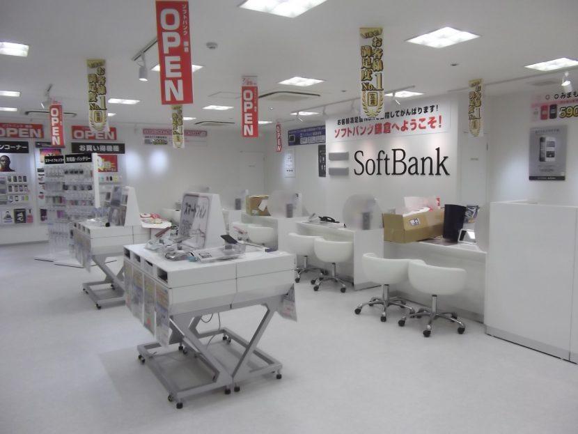 鎌倉 ソフトバンク