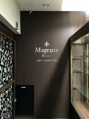 藤沢 美容室Magenta Room様
